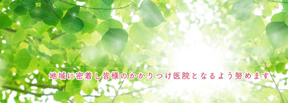 【画像】メインビジュアル